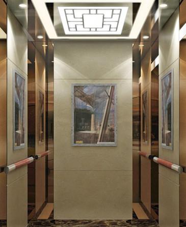 家居 起居室 设计 装修 365_446